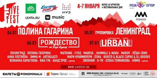 LIve Fest 2019