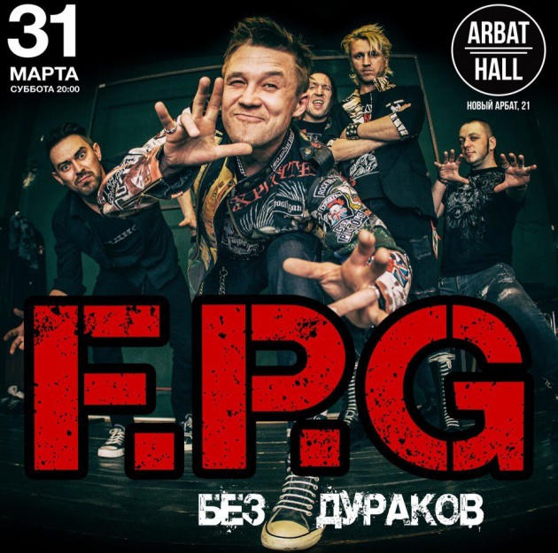 FPG «The best»  31.03  Arbat Hall