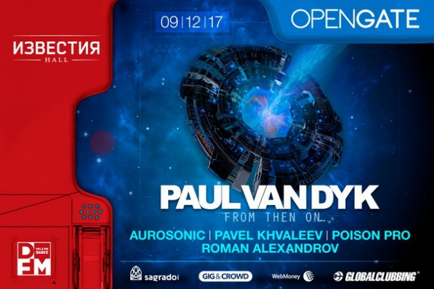 OPEN GATE PRESENTS:  PAUL VAN DYK • From Then On Album Tour