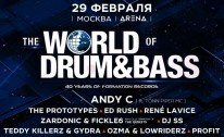 29 ФЕВРАЛЯ ► WORLD OF DRUM&BASS ► ARENA