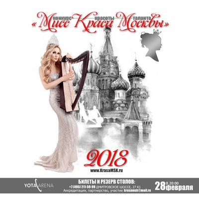 Katrin Netsvetaeva